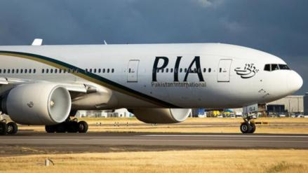 Se estrelló un avión pakistaní con 40 personas a bordo