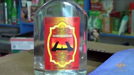 Al menos 72 personas mueren por intoxicación con loción de baño en Siberia