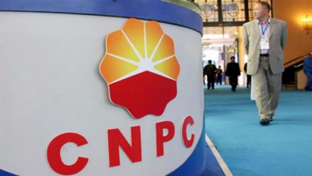 CNPC de China compite con Brookfield por acciones de Odebrecht en Gasoducto Sur