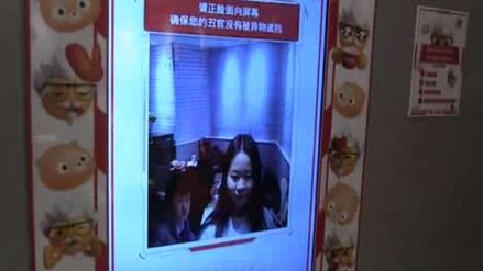 Un restaurante en China te sugiere el menú según tu cara