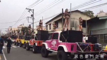 Contratan 50 bailarinas para el funeral de un político taiwanés