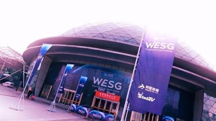 Infamous Gaming pasó a semifinales del WESG en China