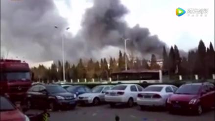 Se incendió la factoría china que fabricaba la batería de los Samsung Note 7