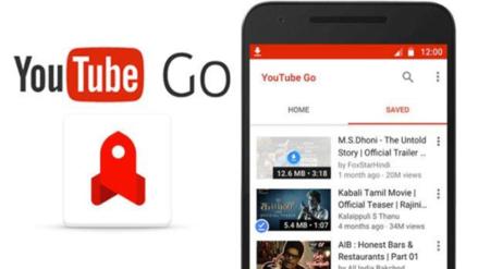 Llega YouTube Go, la aplicación para ver videos sin conexión a internet