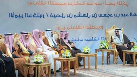 Arabia Saudí crea su primer consejo de mujeres… sin mujeres