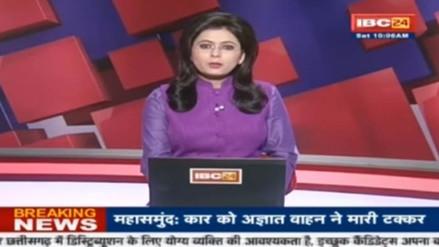 Una presentadora india descubre en vivo que su esposo murió en un accidente