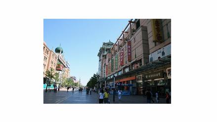 """Chinos abrirán tiendas con la marca """"Alpaca del Perú"""" en calle más céntrica de Beijing"""