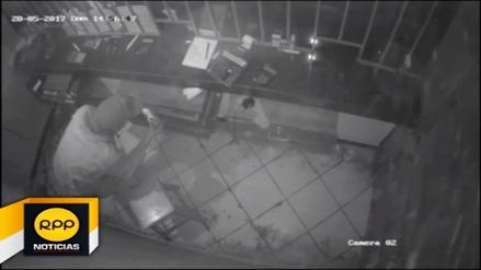 Cámaras de seguridad captan robo a casa de cambios de Huacho
