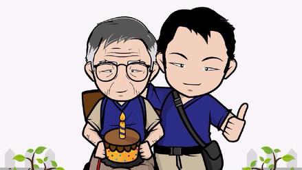 Keiko y Kenji Fujimori enviaron saludos por Fiestas Patrias y cumpleaños de su padre