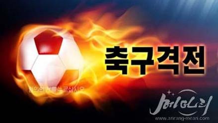 Corea del Norte lanzó su propio videojuego de fútbol al estilo FIFA o PES