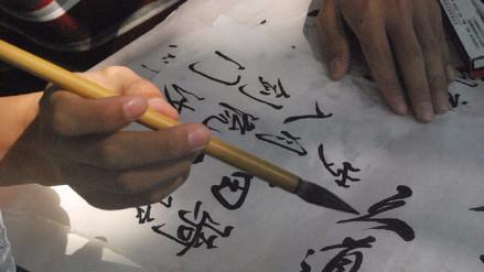 Tinta china es empleada para desaparecer tumores cancerosos