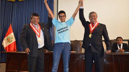 Anuncian cambios en examen de admisión a la Universidad Pedro Ruiz Gallo