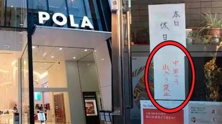 """""""No entrar gente de China"""", el ofensivo cartel por el que se disculpó una compañía japonesa"""