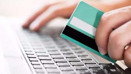 Consejos para tener una compra segura y satisfactoria por Internet