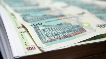 BCR: Nuevo hilo de seguridad en billete de 100 soles