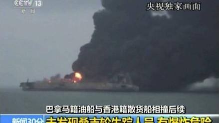 China teme una catástrofe ambiental por choque de barco petrolero frente a sus costas