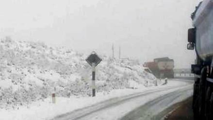 La Oroya: se reanuda pase en la Carretera Central tras caída de nevada