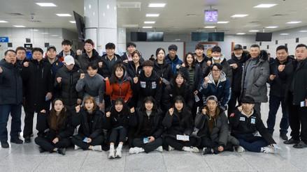 Esquiadores surcoreanos viajan a Corea del Norte para entrenamiento conjunto