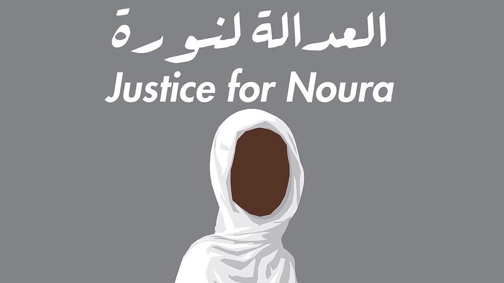 Joven abusada sexualmente por su esposo fue condenada a pena de muerte en Sudán