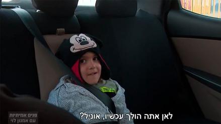 Niño israelí sorprende a expertos hablando inglés sin haberlo aprendido