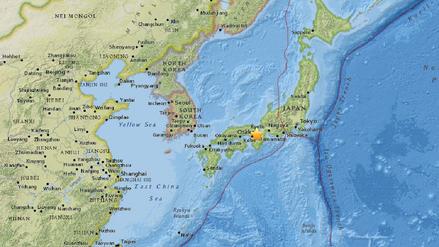 Un sismo de magnitud 5.9 sacudió el oeste de Japón