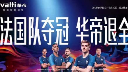 Un patrocinador chino pagará caro si Francia gana el Mundial Rusia 2018
