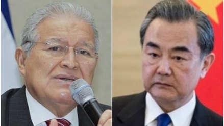 El Salvador rompe lazos con Taiwán y establece relaciones diplomáticas  con China