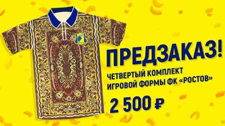 a42afe53f2c7d Esta camiseta del FC Rostov es considerada las más extravagante del fútbol