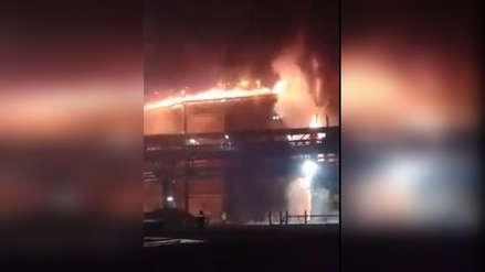 Alarma por incendio en caldero de agroindustrial Casa Grande