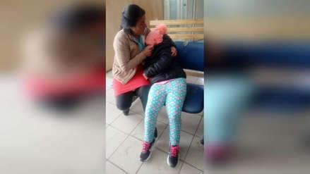Recompensa | Ofrecen 50 mil soles para capturar a violador de niña de tres años