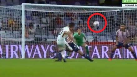 Chivas vs. Kashima: Hiroki Abe anotó el mejor gol del Mundial de Clubes
