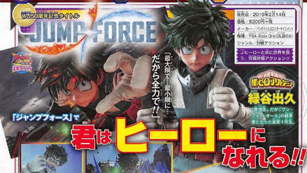 Jump Force | Izuku Midoriya de My Hero Academia se une al elenco del juego