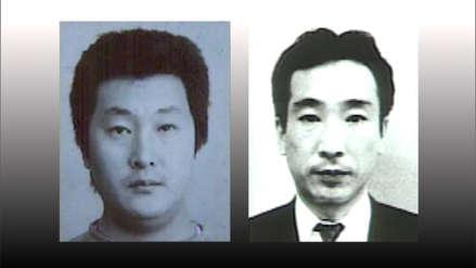 Japón ejecutó a dos reos condenados por robo y asesinato