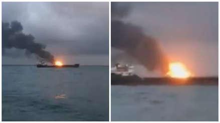 Al menos diez muertos en incendio de dos barcos en el estrecho de Kerch