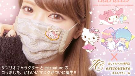 ¿Por qué los japoneses usan máscarillas quirúrgicas todo el tiempo? | Japón Cool