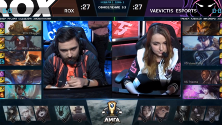 League of Legends | Bloquear cinco soportes a un equipo femenino: ¿machismo o estrategia?