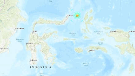 Un fuerte sismo de magnitud 6.1 se registró en la isla indonesia de Molucas
