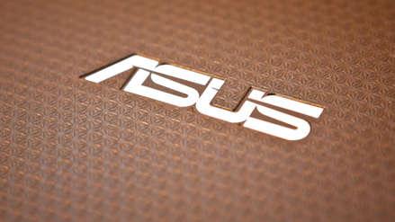 Miles de computadoras Asus fueron contaminadas por un malware 'oficial'