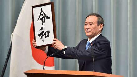 ¿Que significa Reiwa, el nombre de la nueva era de Japón? | Japón Cool