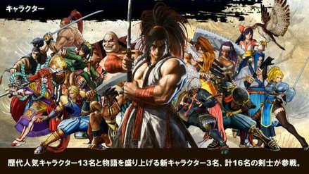 Samurai Shodown estrena nuevo tráiler y confirma su fecha de lanzamiento