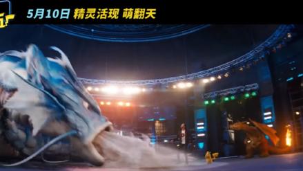 Video | ¡Charizard Vs Gyarados! Nuevo tráiler de Detective Pikachu muestra impresionante pelea