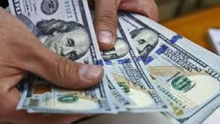 Tipo de cambio: Dólar cierra la semana a la baja ¿a cuánto cotiza hoy?