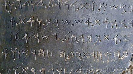 Una enigmática estela sugiere que este mítico rey mencionado en la Biblia realmente existió