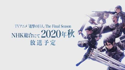 Attack on Titan confirma su temporada final para el 2020