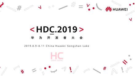 Huawei: EMUI 10 será presentado en agosto con estas novedades y podría ser un guiño a ARK OS