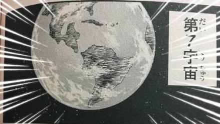 En Super Dragon Ball Heroes, Chile ni Panamá aparecen en el mapa de la Tierra