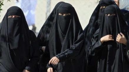 ¡Histórico! Arabia Saudita permite a las mujeres ocupar altos rangos de las Fuerzas Armadas