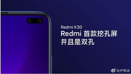 Xiaomi | Redmi K30 incorpora conexión 5G y agujero en pantalla para cámaras al estilo del Samsung S10+