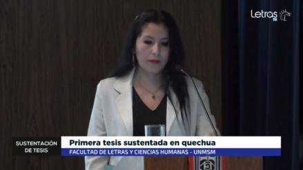 ¡Histórico! Alumna de UNMSM obtuvo su grado de doctora tras sustentar su tesis en quechua