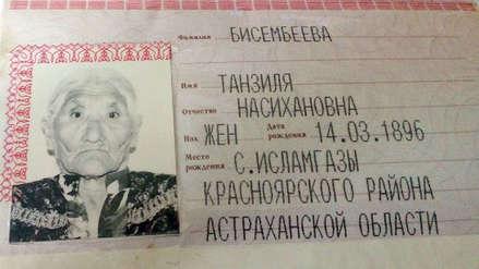 Murió en Rusia la mujer más longeva del mundo con 123 años
